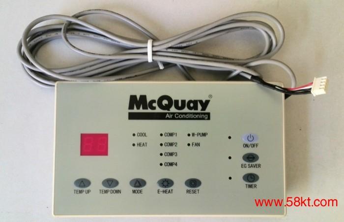 麦克维尔配件水冷柜机面板