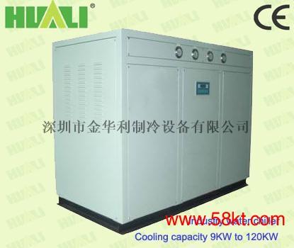 深圳水冷开放式工业冷水机