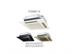 杭州大金直流天花板嵌入式变频商用机