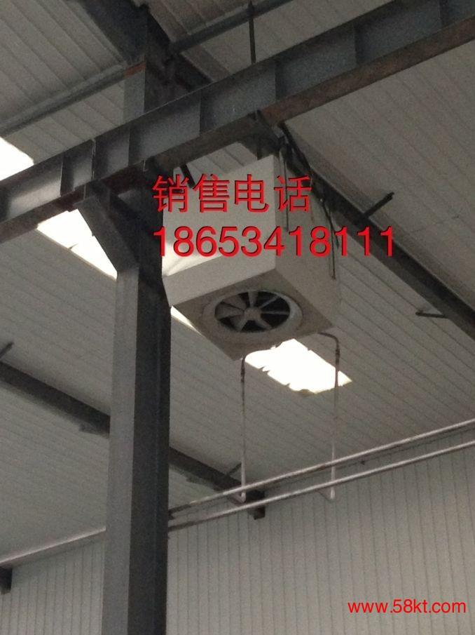 高大空间循环加热空调机组