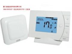 无线温控器