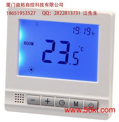 地暖采暖温控器