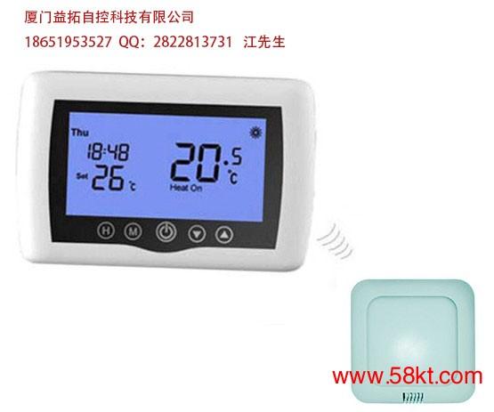 无线触屏温控器