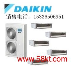 杭州大金中央空调风管机系列