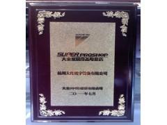 杭州大金中央空调系统