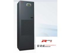 雷诺威银行系统终端机房专用空调