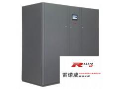 广珠城轨终端数据中心机房空调
