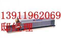 北京格力风机盘管