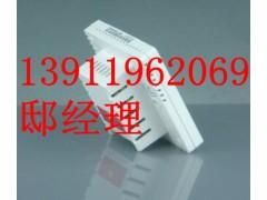 北京约克温控器