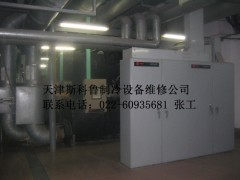 特灵离心式冷水机组排气温度过高