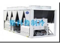 开利螺杆式中央空调风冷冷水机组