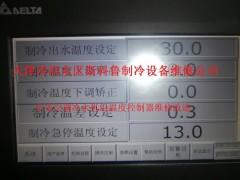 中央空调冷水机组主机密码解锁