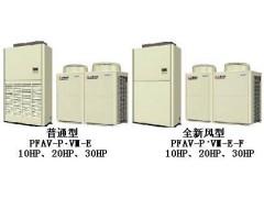 三菱商业用大型中央空调设备