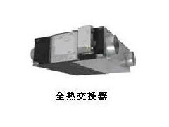 三菱全热交换器•通风设备