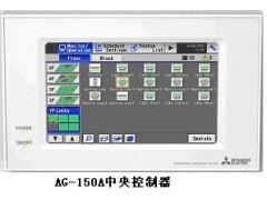 三菱电机中央控制器