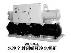 顿汉布什WCFX-E水冷全封闭