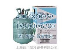 R134A杜邦制冷剂