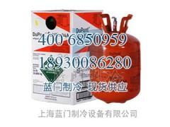 R404A杜邦制冷剂