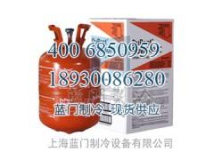R407C杜邦制冷剂