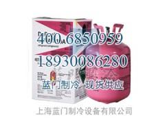 R410A杜邦制冷剂