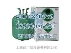 R22杜邦制冷剂