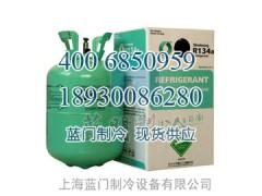 中龙制冷剂R404A
