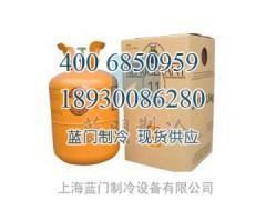 中性制冷剂F11