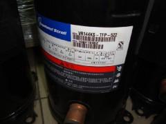 谷轮5匹空气能热泵压缩机