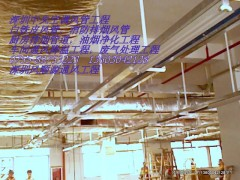 深圳空调冷气风管