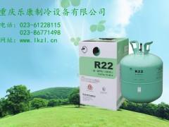 巨化冷媒R22