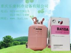 巨化冷媒R410A