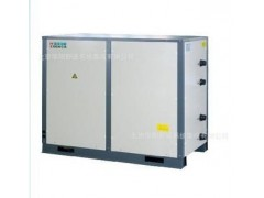 低温地源热泵机组