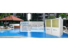 泳池空气能热泵