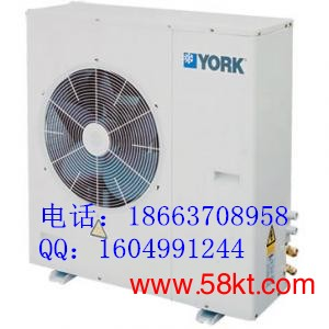 济南约克中央空调系统