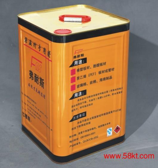 保温管用保温胶水