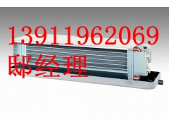 北京新晃风机盘管
