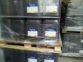 比利时太阳牌冷冻油4GS