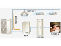 日立热泵采暖热水系列