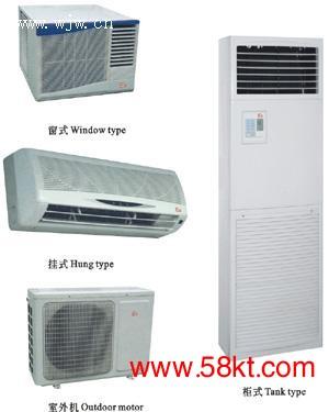 格力3P柜式冷暖防爆空调