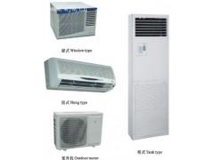 壁挂式防爆空调