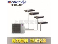 保定格力直流变频中央空调