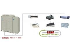 大金二级压缩中央空调