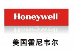 霍尼韦尔Honeywell中央净水