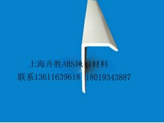 ABS塑钢风口材料