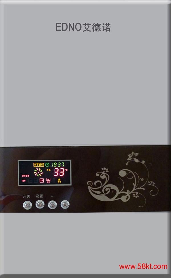 艾德诺高频电磁壁挂炉