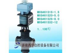 西门子电磁调节阀, MXG461.50-30