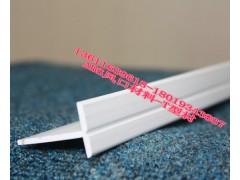 ABS风口型材-T型材