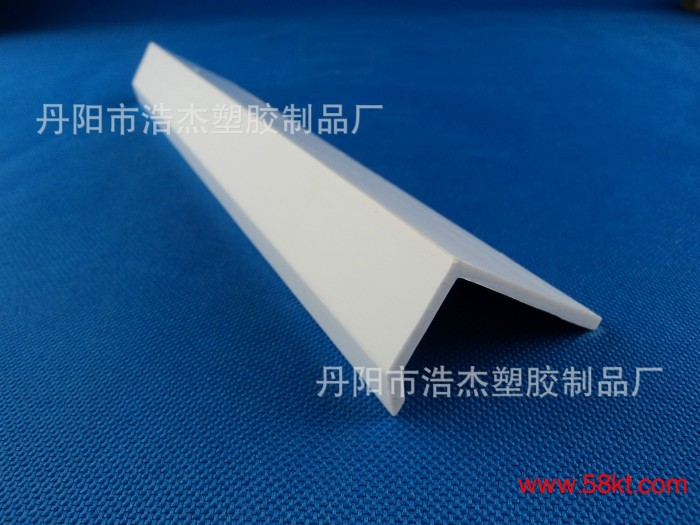ABS风口材料