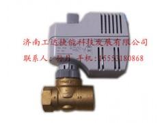 西门子电动二通阀, MVI421.20
