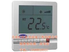 中央空调末端风机盘管温控器